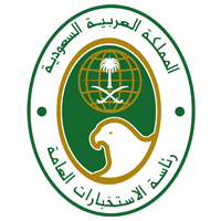 General Intelligence Presidency - Kingdom of Saudi Arabia