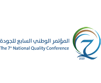 The 7th National Quality Conference