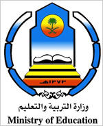 More than 2000 temporary emplyees placed in permanent jobs in Jizan