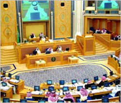 KSA participate in Interparliamentary Union meetings