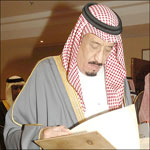 Prince Salman Ibn Abdulaziz: Being ignorant of our history affects prosperity