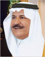 Second Deputy Premier congratulates Prince Abdulaziz bin Abdullah on being appointed Deputy Foreign Minister