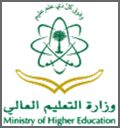 Students admitted in Saudi universities reach 220 thousand
