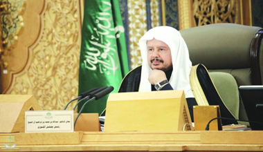Speaker of Shura Council to Head Council's Delegation at 14th Session of PUIC