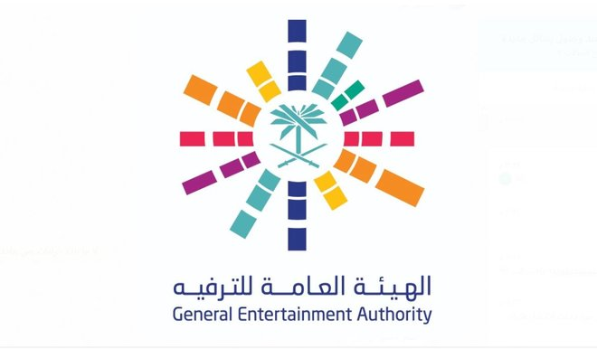"GEA Strengthens Digital Transformation System in Saudi Arabia Through Entertainment Portal ""Tarfeeh"""