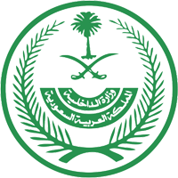 Ministry of Interior - Kingdom of Saudi Arabia