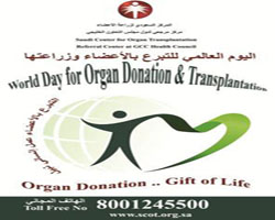 KSA celebrates the international day for kidney transplantaion