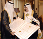 Custodian of Two Holy Mosques awarded Honorary Doctorate by the Arab Gulf University