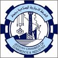 Jeddah Chamber held workshops on how to reduce cost and increase productivity