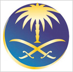 Saudi Airlines tickets can now be purchased by SADAD