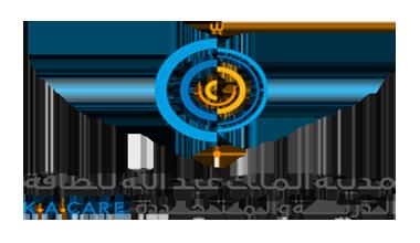 مدينة الملك عبدالله للطاقة الذرية والمتجددة تعلن إطلاق برنامج تطوير الكوادر الوطنية في تعدين اليورانيوم