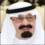 King Abdullah bin Abdulaziz Al Saud left the National Guard, King Abdulaziz Medical City