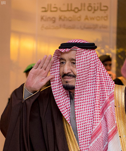 Custodian of the Two Holy Mosques patronizes King Khalid prize giving away ceremony