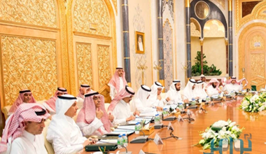 Economical and Development Affairs Council Reviews various Issues