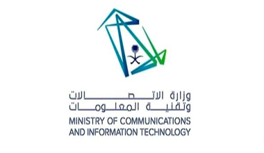 Saudi Arabia Excels Digitally, Ranking 9th on UN EGDI, 40th in terms of Digital Infrastructure