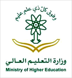 Ministry of Higher Education launches 300 electronic services