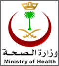 Ministry of Health approves Internet in sending circulars